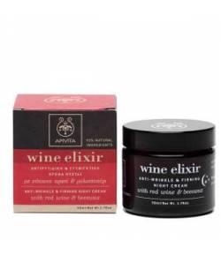 Crema de Noche Antiarrugas y Reafirmante 50ml WINE ELIXIR APIVITA Antiedad