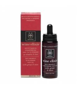 Aceite Facial Antiarrugas y Reparador 30ml WINE ELIXIR APIVITA Antiedad