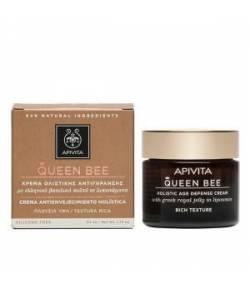 Crema Antienvejecimiento Holística de Textura Rica 50ml QUEEN BEE APIVITA