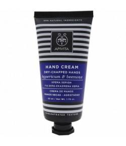 Crema de Manos Textura Concentrada 50ml APIVITA Crema de manos
